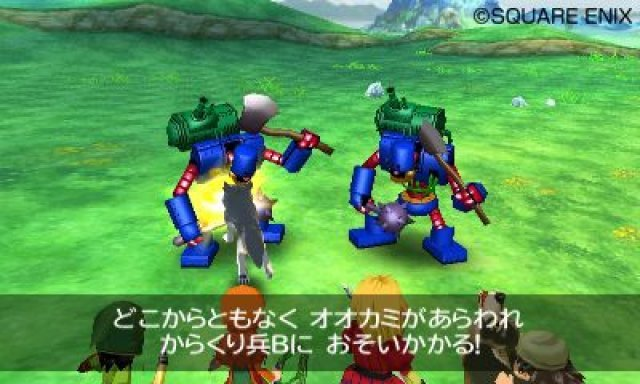 Screenshot - Dragon Quest VII (3DS) 92427392