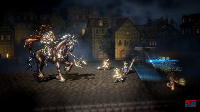 Screenshot - Project Octopath Traveler (Switch)