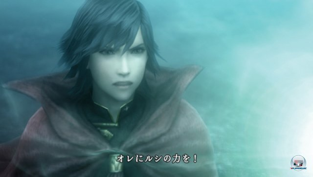 Screenshot - Final Fantasy Type-0 (PSP) 2282362