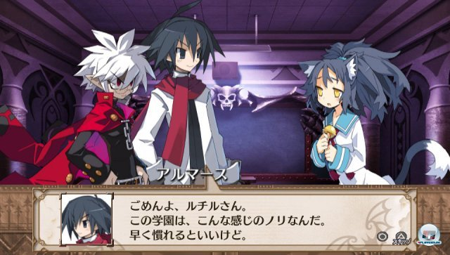 Screenshot - Disgaea 3: Absence of Justice (PS_Vita) 2266852