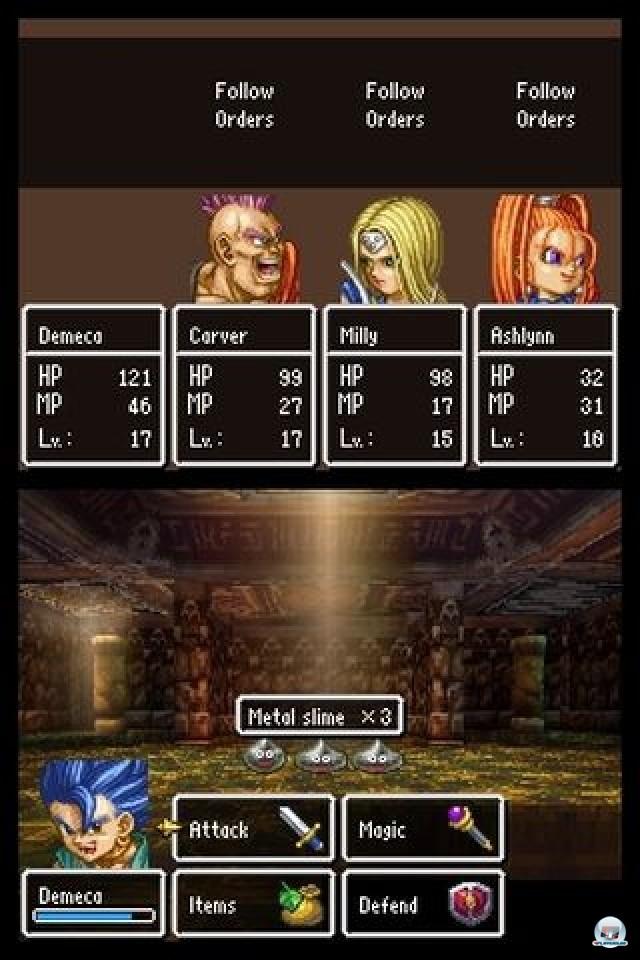 Screenshot - Dragon Quest VI: Wandler zwischen den Welten (NDS) 2216814