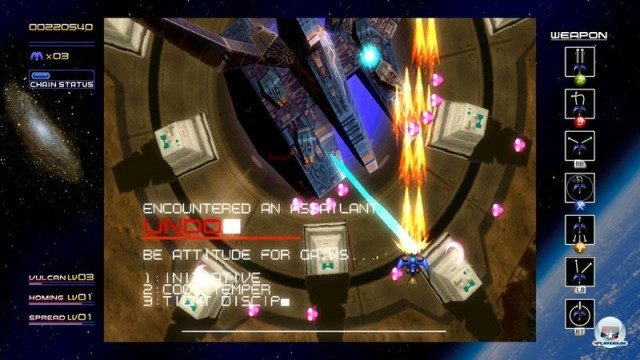 Screenshot - Radiant Silvergun (360) 2225517