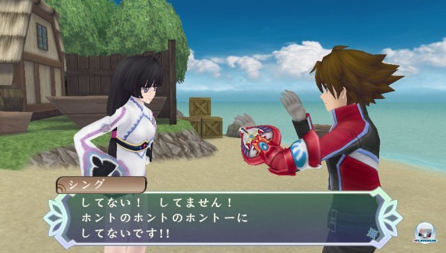 Screenshot - Tales of Hearts (PS_Vita) 92433332