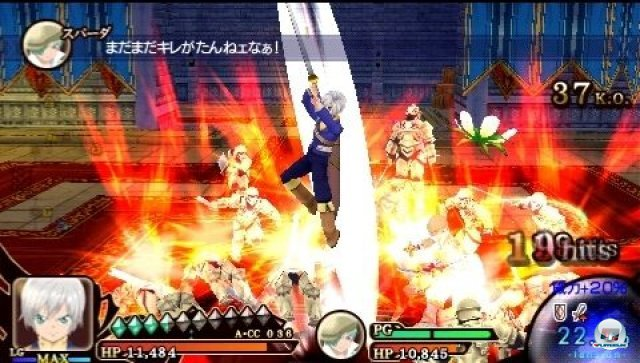 Screenshot - Tales of the Heroes: Twin Brave (PSP) 2295452