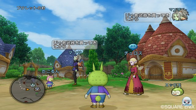 Screenshot - Dragon Quest X Online (Wii) 2375912