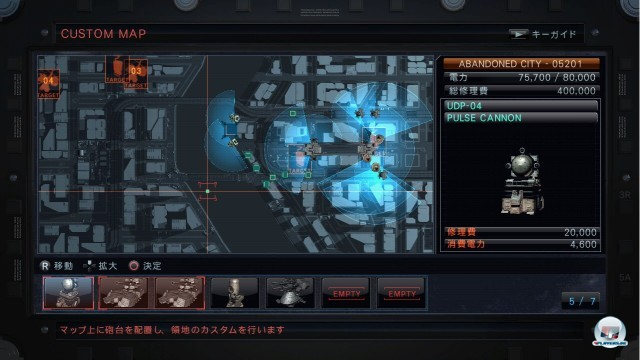 Screenshot - Armored Core V (360) 2245742