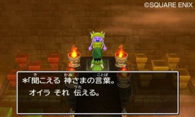 Screenshot - Dragon Quest VII (3DS) 92427302