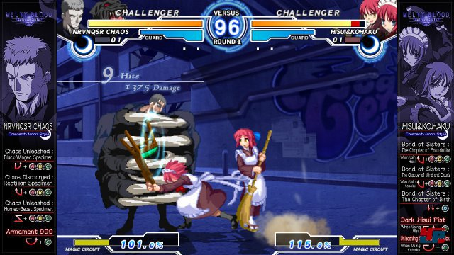 Screenshot - Melty Blood: Actress Again - Current Code (PC)