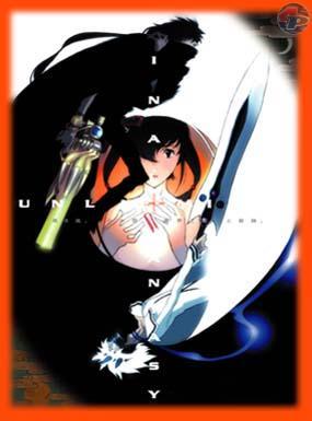 Logo für den Anime: oben Wind, in der Mitte Lisa, unten ?. 18826