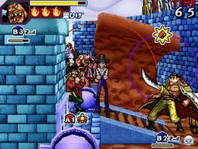 Screenshot - One Piece: Gigant Battle (NDS) 2237478