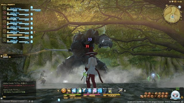 Screenshot - Final Fantasy XIV Online (PC) 92432507