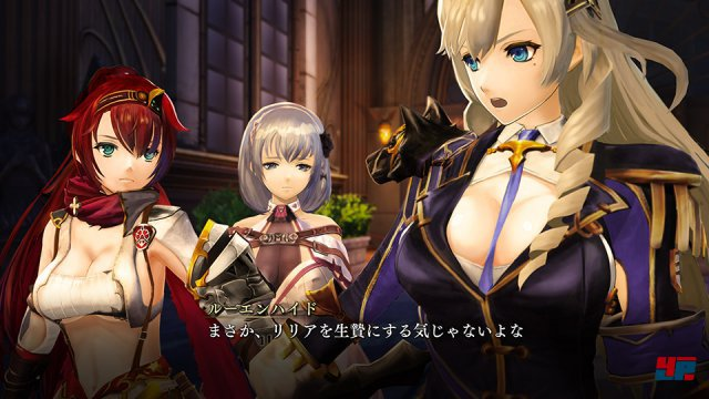 Screenshot - Nights of Azure 2: Bride of the New Moon (PS4)