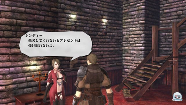 Screenshot - Valhalla Knights 3 (PS_Vita) 92408857