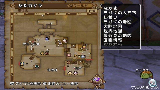 Screenshot - Dragon Quest X Online (Wii) 2273412