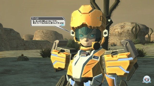 Screenshot - Phantasy Star Online 2 (PC) 2368167