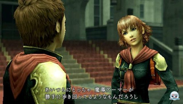 Screenshot - Final Fantasy Type-0 (PSP) 2260717