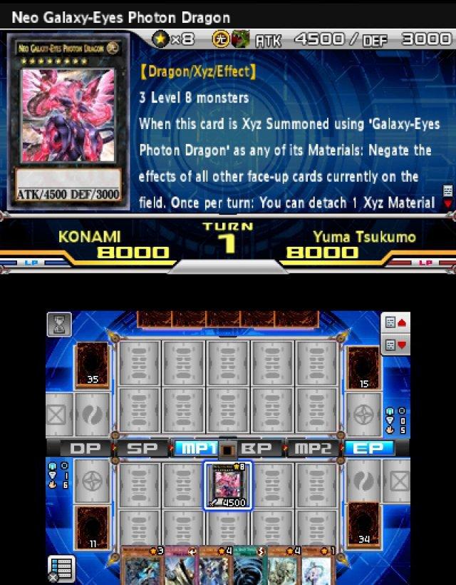 Screenshot - Yu-Gi-Oh! Zexal World Duel Carnival  (3DS) 92484617