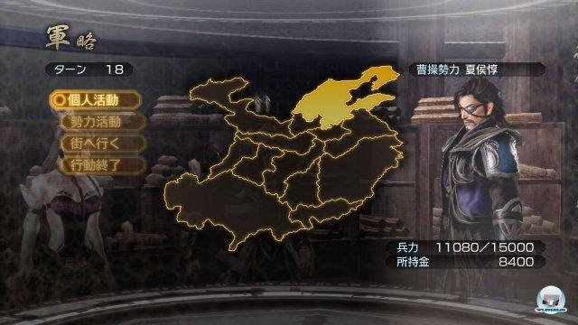 Screenshot - Dynasty Warriors 7: Empires (PlayStation3) 2361602