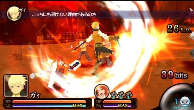 Screenshot - Tales of the Heroes: Twin Brave (PSP) 2287387