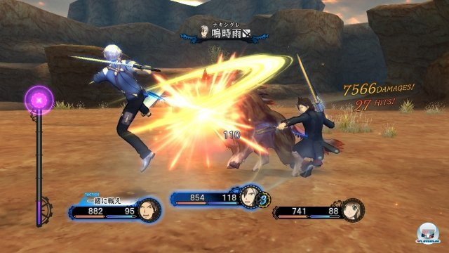 Screenshot - Tales of Xillia 2 (PlayStation3) 2382372