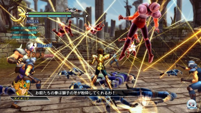 Screenshot - Saint Seiya: Sanctuary Battle (PlayStation3) 2265512