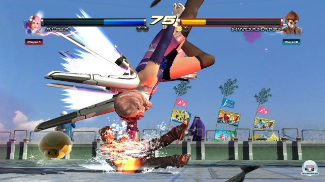Screenshot - Tekken Tag Tournament 2 (Wii_U) 92404667
