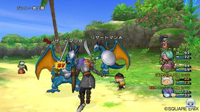 Screenshot - Dragon Quest X Online (Wii) 2287262
