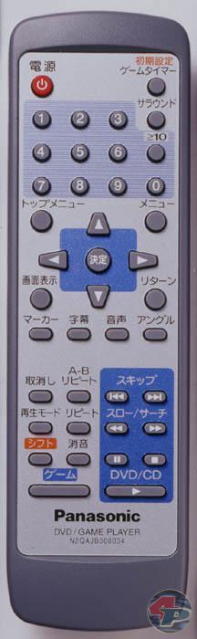 """Die DVD-Fernbedienung hat auch einen Extra-Knopf für """"Game-Timer"""",  ist aber hauptsächlich eine handelsübliche Fernbedienung."""