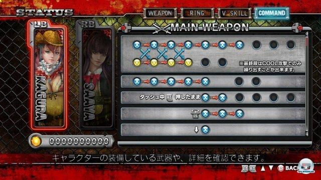 Screenshot - Onechanbara Z: Kagura (360) 2295112