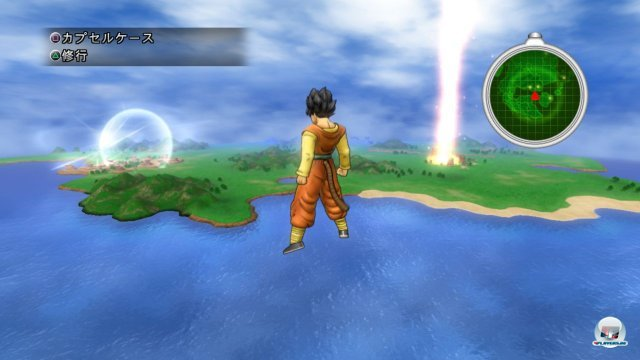 Screenshot - DragonBall Z: Ultimate Tenkaichi (PlayStation3) 2259797