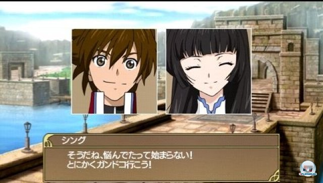 Screenshot - Tales of the Heroes: Twin Brave (PSP) 2295552