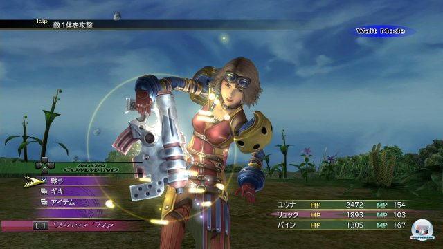 Screenshot - Final Fantasy 10-2 (PlayStation3) 92471946