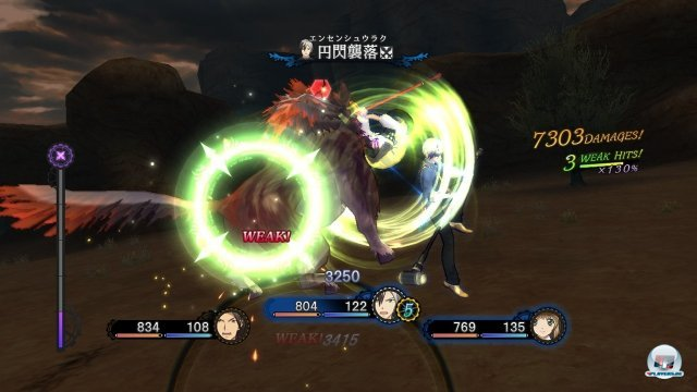 Screenshot - Tales of Xillia 2 (PlayStation3) 2382312