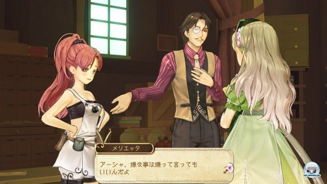 Screenshot - Atelier Ayesha (PlayStation3) 2368682