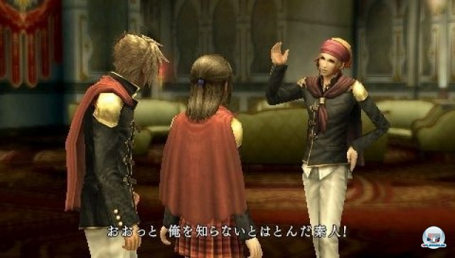 Screenshot - Final Fantasy Type-0 (PSP) 2271282