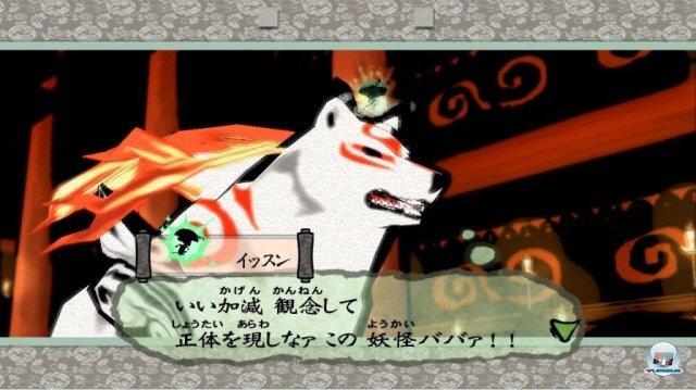 Screenshot - Okami HD (PlayStation3) 2370652