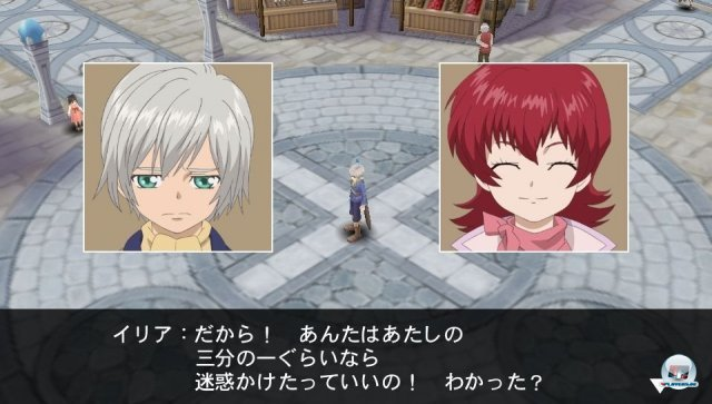 Screenshot - Tales of Innocence (PS_Vita) 2284932