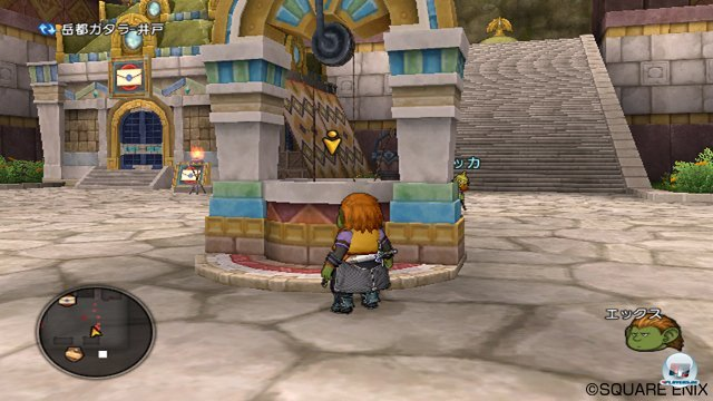 Screenshot - Dragon Quest X Online (Wii) 2273397