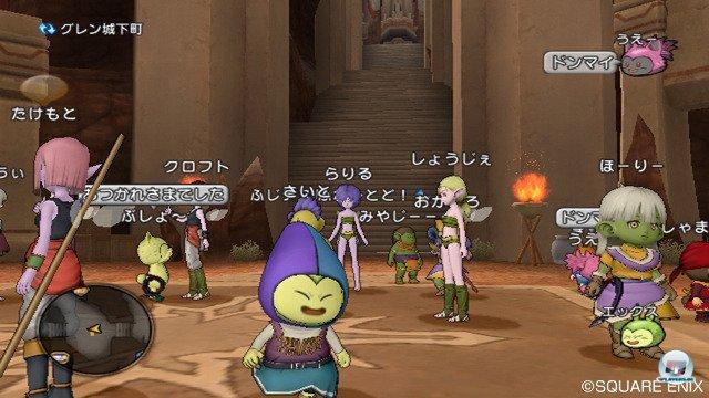 Screenshot - Dragon Quest X Online (Wii) 2295732