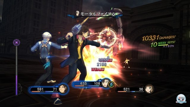 Screenshot - Tales of Xillia 2 (PlayStation3) 2382292