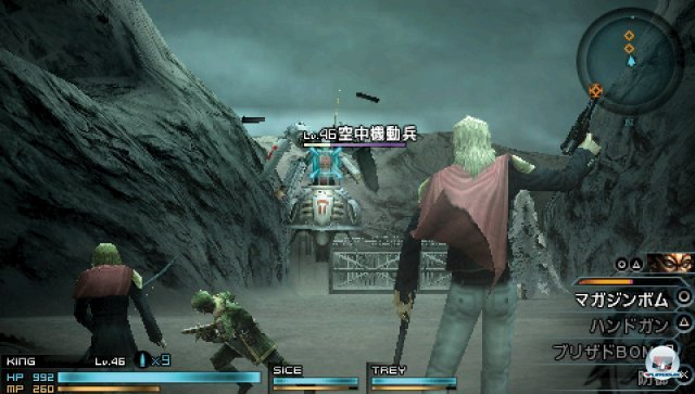 Screenshot - Final Fantasy Type-0 (PSP) 2282432