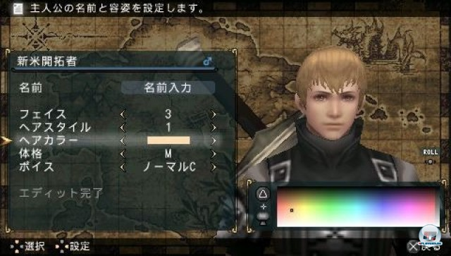Screenshot - Frontier Gate (PSP) 2235558