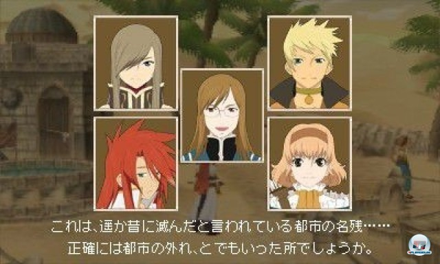 Screenshot - Tales of the Abyss (NDS) 2219432