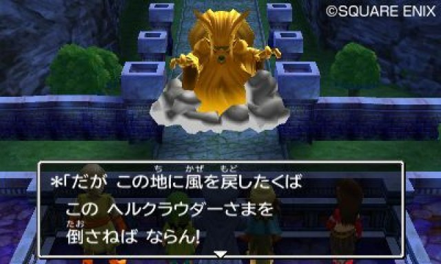 Screenshot - Dragon Quest VII (3DS) 92427417