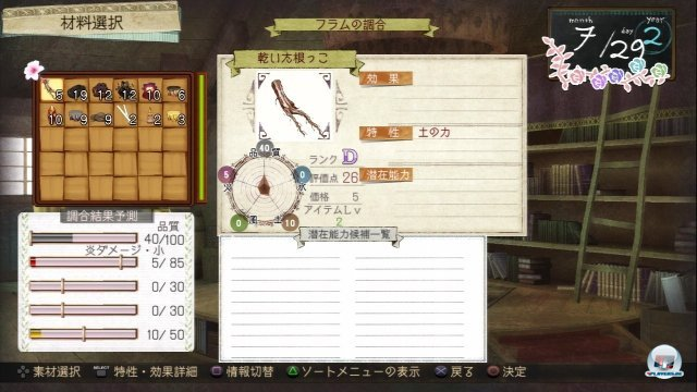 Screenshot - Atelier Ayesha (PlayStation3) 2368542
