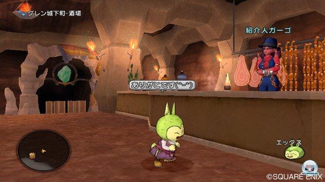 Screenshot - Dragon Quest X Online (Wii) 2295712