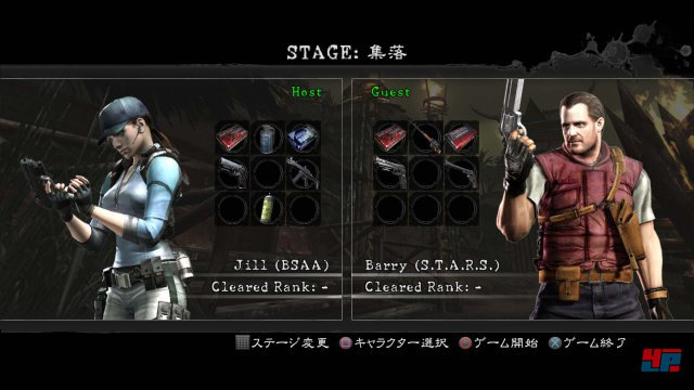 Screenshot - Resident Evil 5 (PlayStation4) 92526544