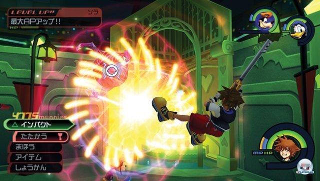 Screenshot - Kingdom Hearts 1.5 HD Remix  (PlayStation3) 92433062
