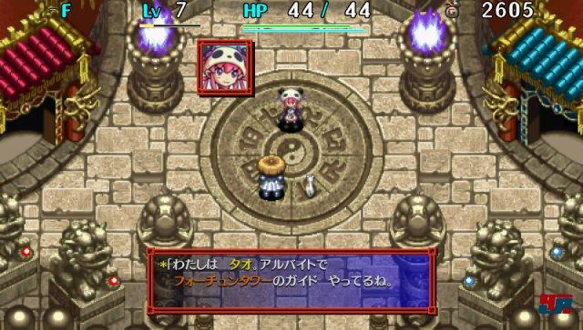 Screenshot - Shiren the Wanderer 5 (PS_Vita)