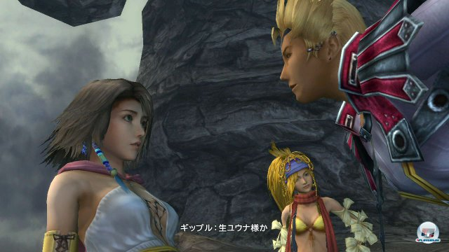 Screenshot - Final Fantasy 10-2 (PlayStation3) 92471949